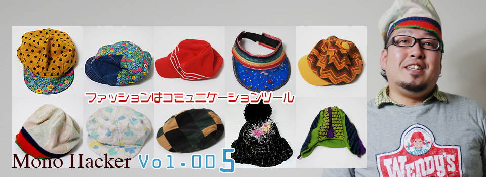 Fashion Style Hat